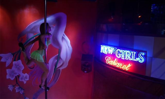 new girls cabaret strip club madrid